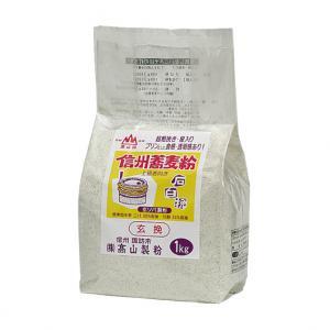 信州そば粉を通販で取り寄せるなら「高山製粉」<br>                 〜業務用・家庭用におすすめの美味しいそば粉を皆様に〜