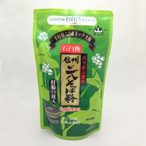 信州そば粉(国産)を販売する「高山製粉」のこだわりの製粉方法