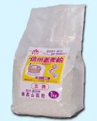 「玄挽」石臼挽信州蕎麦粉