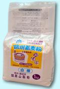 「白樺」石臼挽信州蕎麦粉